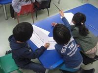 Movers - Takatsuki Ibaraki School-