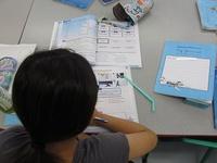Blue class -Takatsuki Ibaraki School-