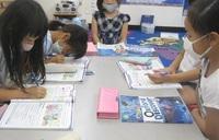 Yellow class - Takatsuki Ibaraki School-