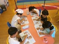 Movers 2 class - Senrioka School-