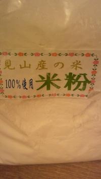 Q.その他、茨木産の食材って?