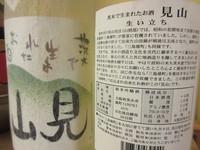 Q.茨木の地酒もメニューにあるんですか?