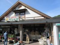 Q.茨musで使っている野菜って、ぜんぶ茨木産なの?
