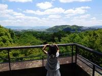 大山崎山荘見学