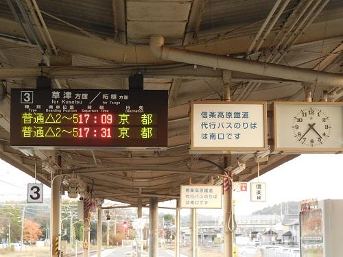 電車待ってます。