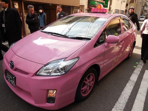 ピンクのふれ愛タクシー