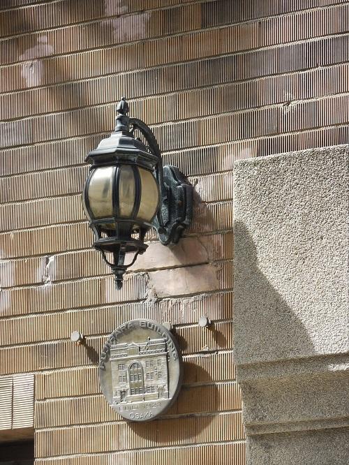 レトロビルの照明に注目