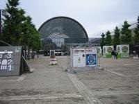 インテックス大阪に行きました!