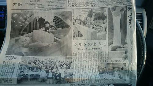 削ろう会 神戸大会 を応援します!
