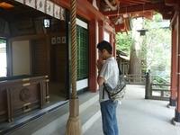 越木岩神社へ