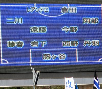 VS 横浜FC