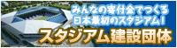 VS 川崎フロンターレ