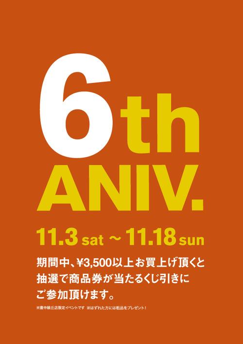 ★☆Georges 豊中緑丘店 6周年☆★