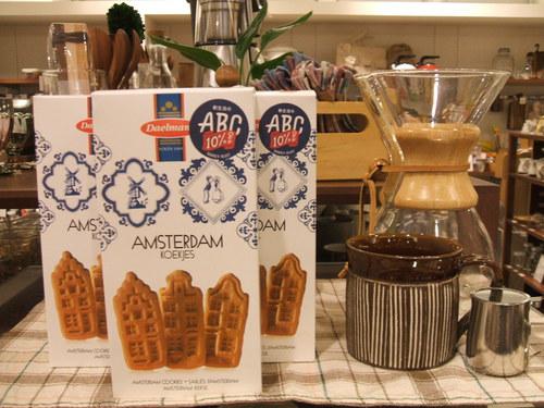 オランダからおいしいクッキーが♪