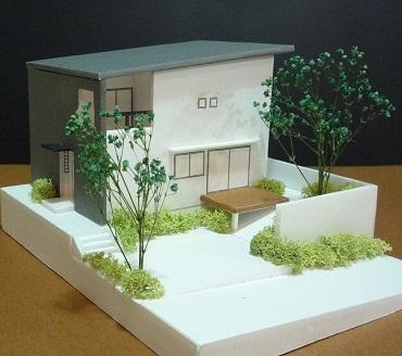2000万円の家 プロジェクト