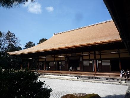 京都散策~風神雷神