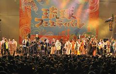 琉球フェスティバルに行ってきました。
