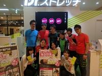 ついに明日Dr.ストレッチ千里中央店Open!!!