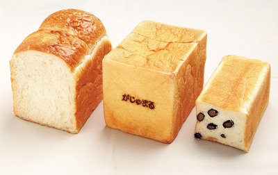 ◆てくてくパンまつり◆  がじゅまる