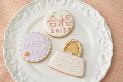 ◆美味しいフェスタ5◆ ボンジュール芦屋