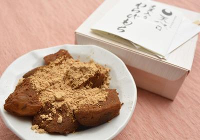 ◆美味しいフェスタ5◆ 神戸天ペロ