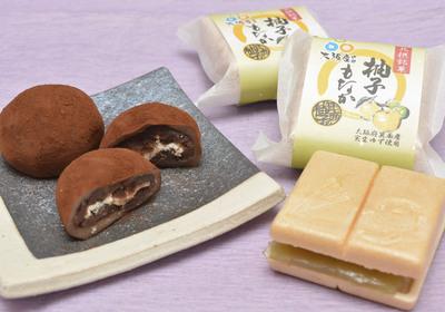 ◆美味しいフェスタ4◆ 創作銘菓 薩喜庵