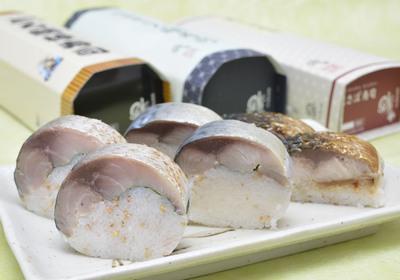 ◆美味しいフェスタ4◆ 鯖や