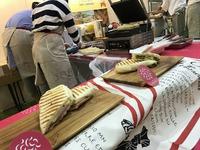 ◆てくてくパンまつり◆ 2日目