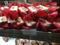 ◆てくてくパンまつり+スイーツ◆お惣菜パン特集