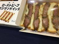 ◆てくてくパンまつり+スイーツ◆ボリューム満点特集