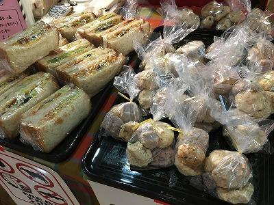 ◆てくてくパンまつり+スイーツ◆本日から登場のお店特集☆