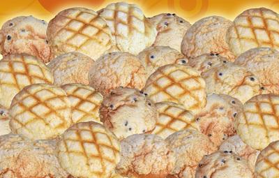 ◆美味しいフェスタ5◆ ル.パン