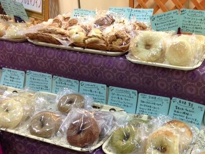 ◆美味しいフェスタ5◆ ショッピング