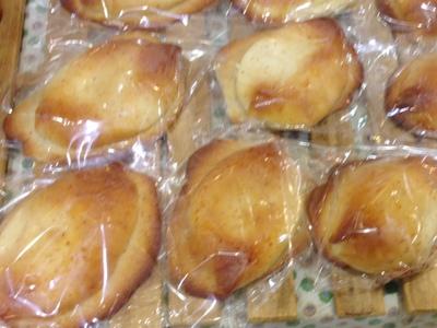 ◆美味しいフェスタ5◆ パン祭りだ~