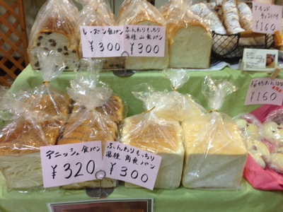 ◆美味しいフェスタ5◆ 本日のみ出店