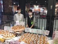 ◆美味しいフェスタ4◆ patisserie CERCLE TOIS