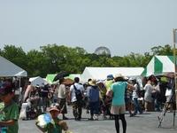 ロハスフェスタ in 広島 with 満点ママ!!無事終了しました。