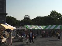 ロハスフェスタ in 広島は終了しました