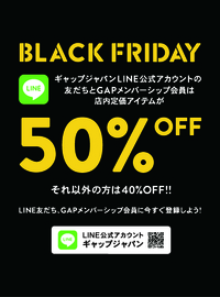 Gap/GapKids Black Friday Special event開催中