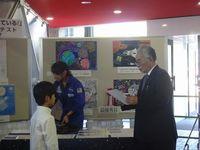 「未来の宇宙を描こう!」小学生絵画コンテスト授賞式