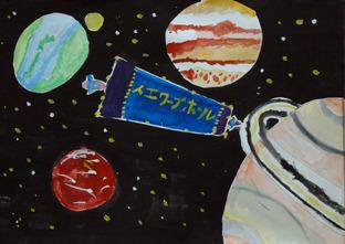 小学生絵画コンテストの作品をご覧いただけます!