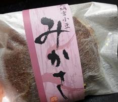 ◆美味フェスタ②◆蔦屋(つたや)
