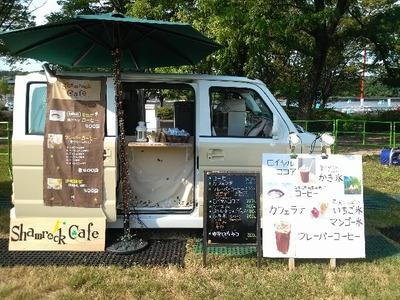 ◆ナチュラルライフフェスタ④◆Shamrock Caféさん