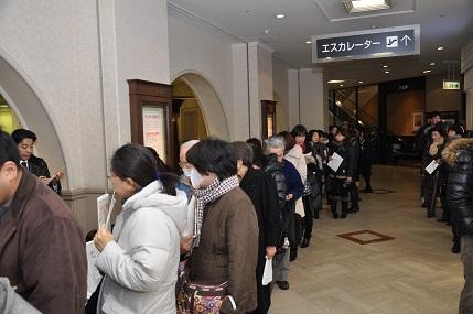 ◆美味フェスタ◆ Gourmet in Kobe HDC