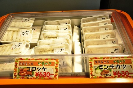 ◆美味フェスタ◆神戸は今日 晴れでした!!!