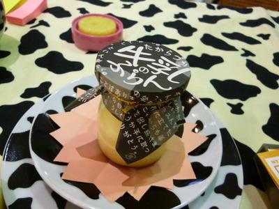◆美味フェスタ②◆ おやつの時間