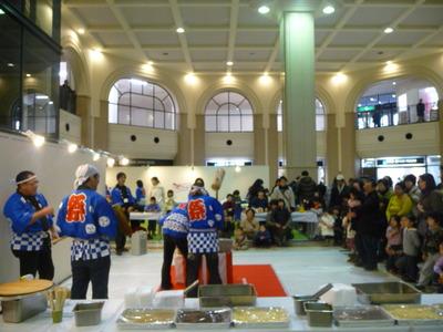 ◆美味フェスタ◆HDC神戸 新春イベントを開催しました