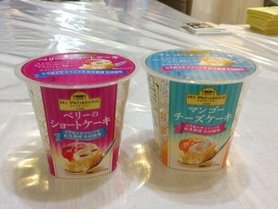 ◆美味フェス③◆ コラボフーズ
