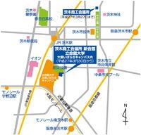 茨木商工会議所 新オフィス開設!