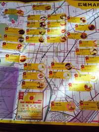 マップとスタンプラリーのカード配布開始です☆cafe & pub 時優区☆